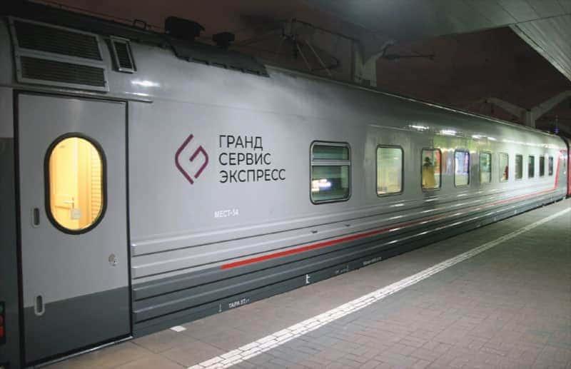 Поезд Москва - Евпатория
