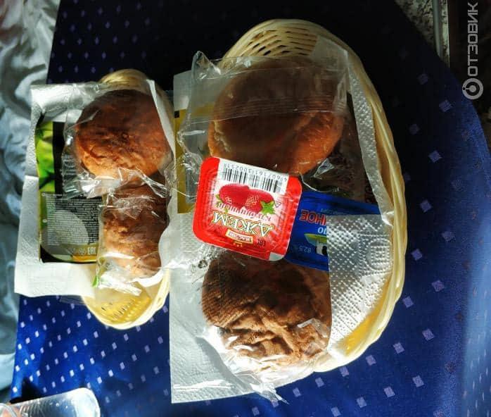 Питание в СВ 1Э поезд Таврия