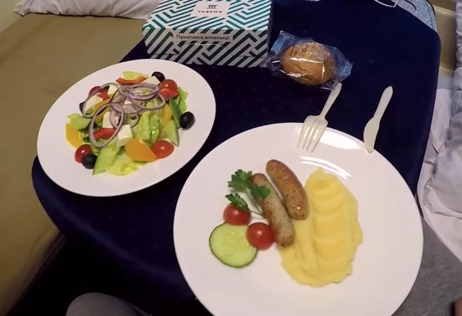 Ужин СВ 1Э поезд Таврия